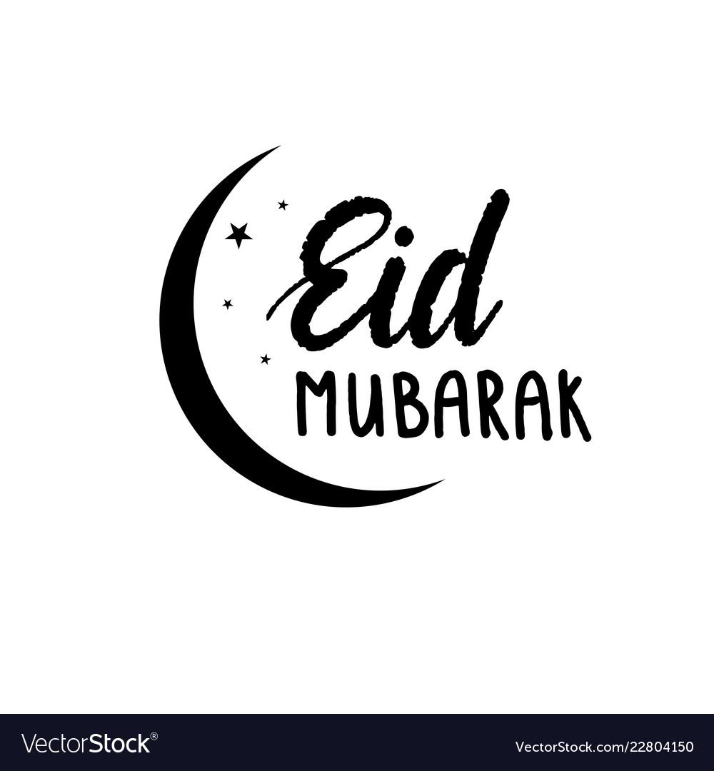 Eid Mubarak Muslim Royalty Free Vector Image Vectorstock
