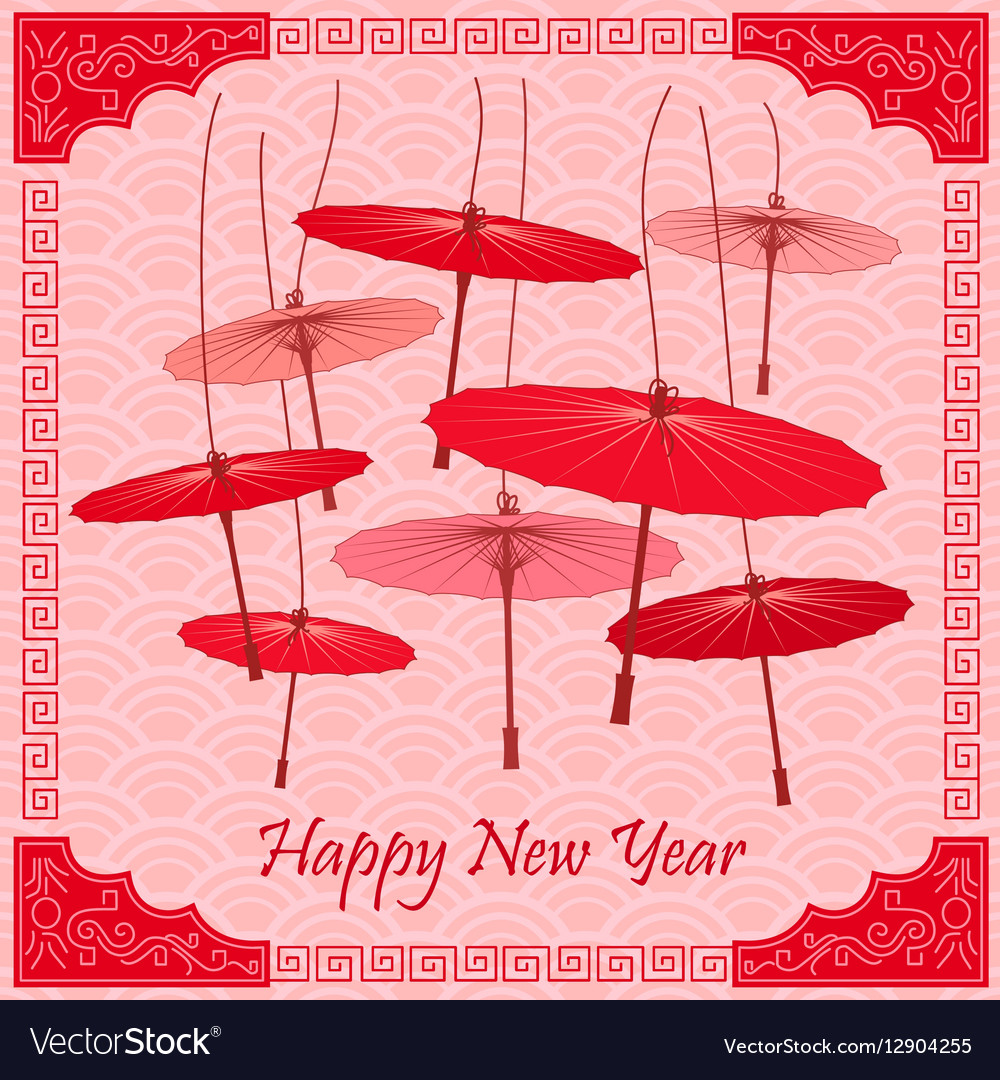 Traditional Chinese red umbrellas
