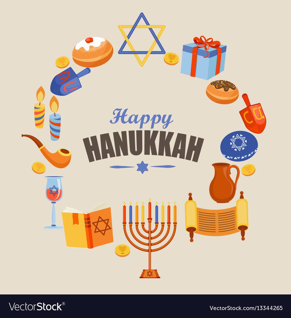 Card for happy hanukkah