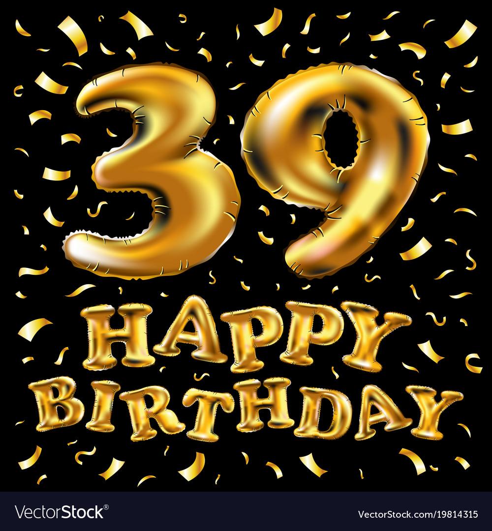Открытки на день рождения 39 лет