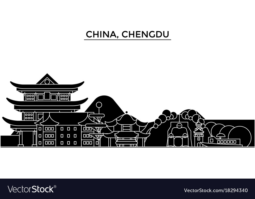 China chengdu architecture urban skyline with vector image
