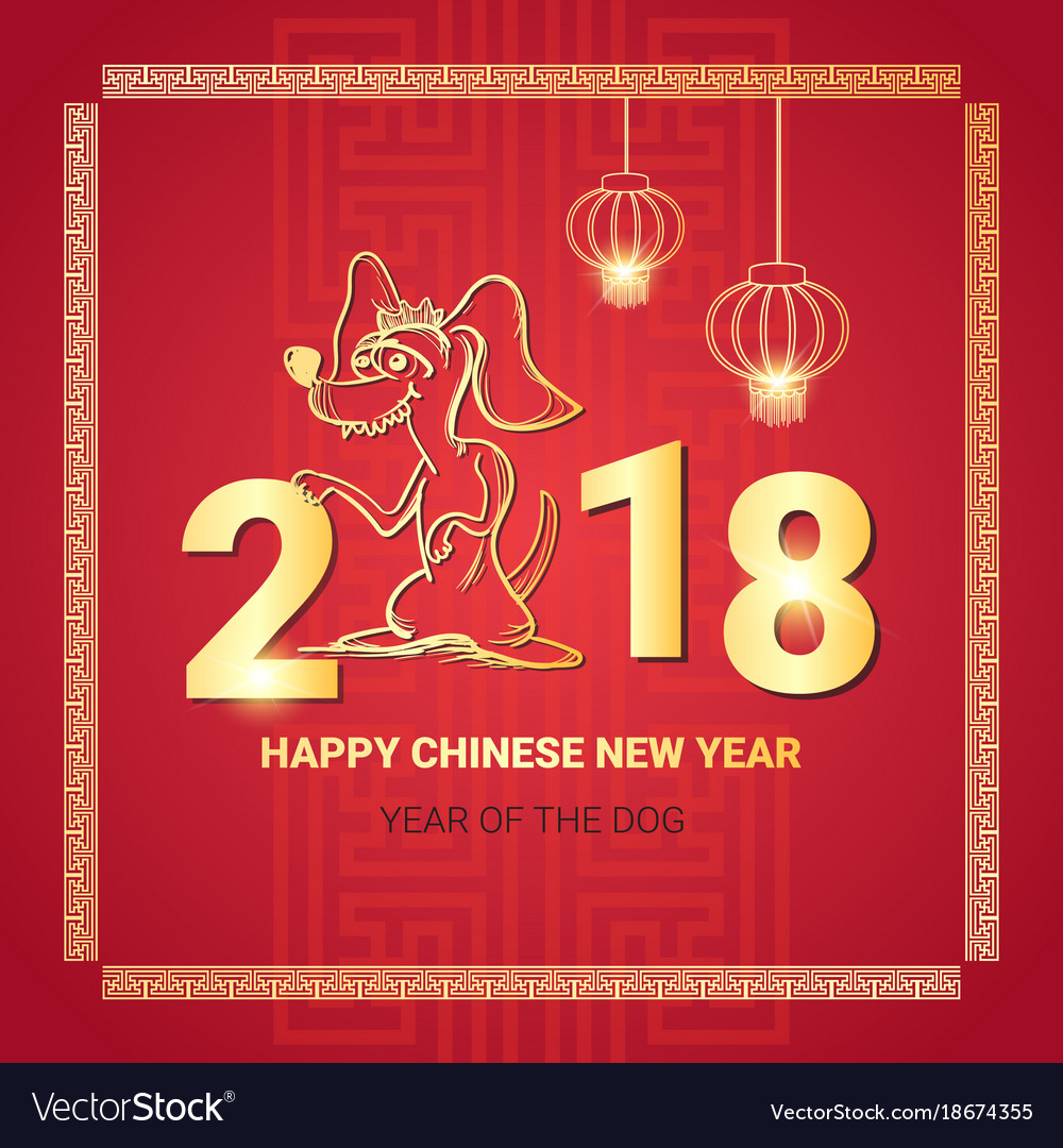 Chinese New Year Greeting Card With Dog Image Vector Image