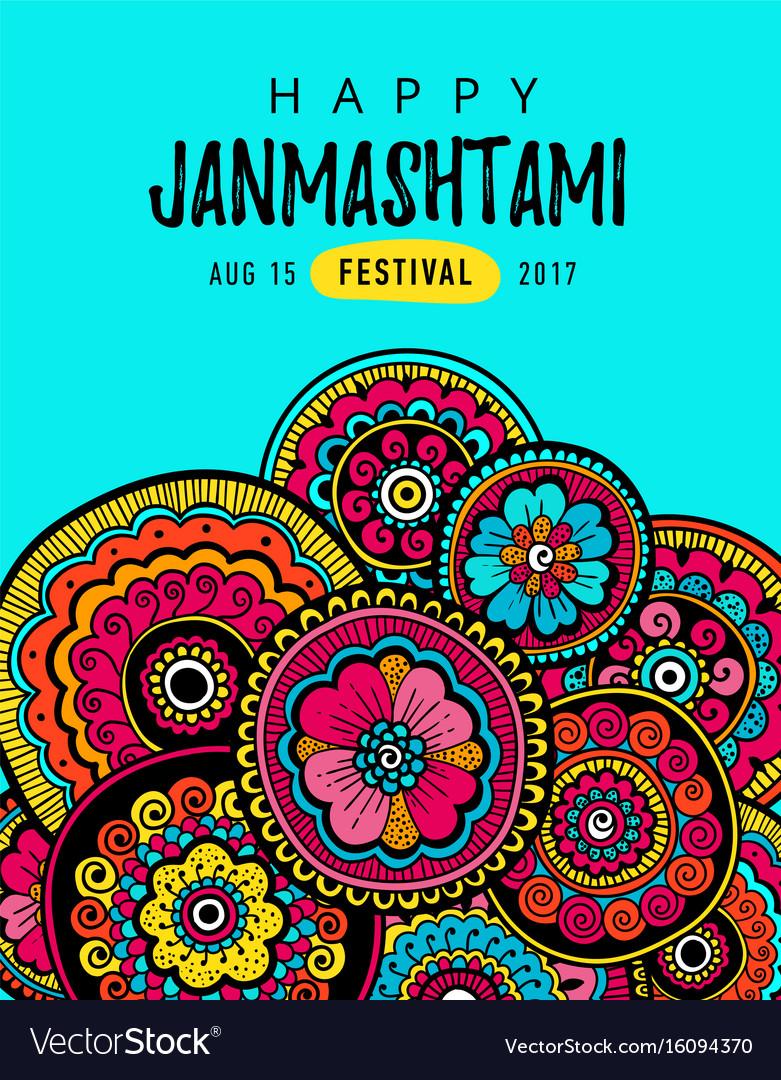 Postercard for festival happy krishna janmashtami