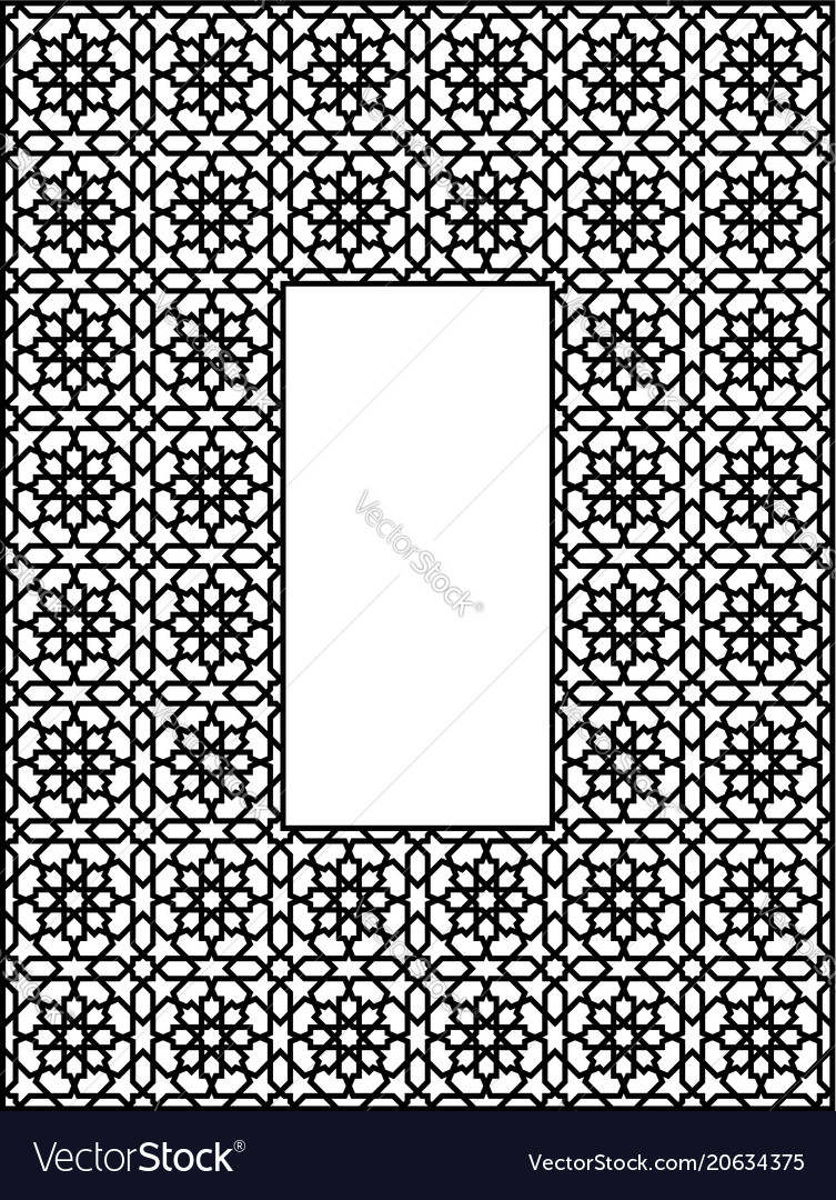 Rectangular frame with traditional arabic ornament