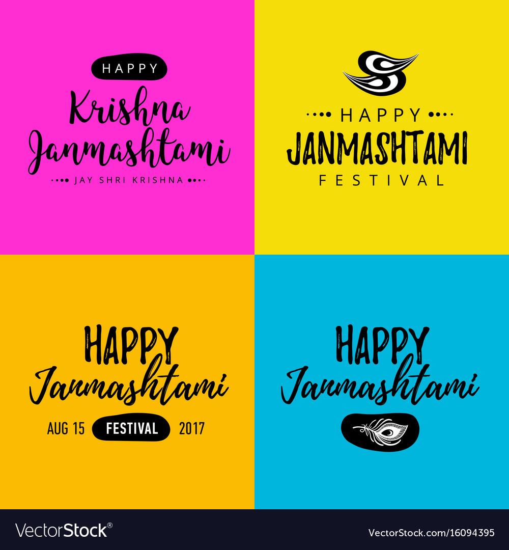 Lettering festival happy krishna janmashtami