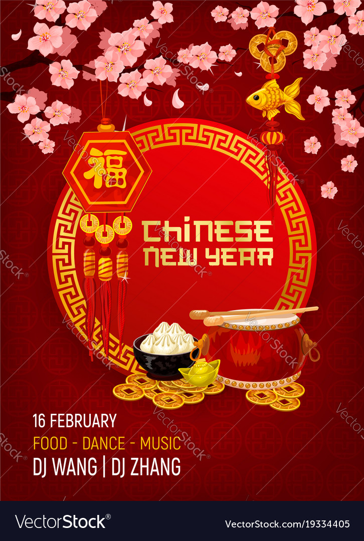 Chinese new year party invitation card Royalty Free Vector