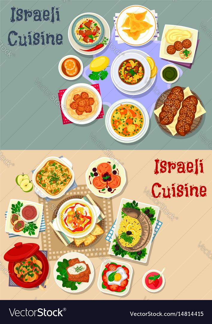 Israeli cuisine shabbat dinner icon set design vector image
