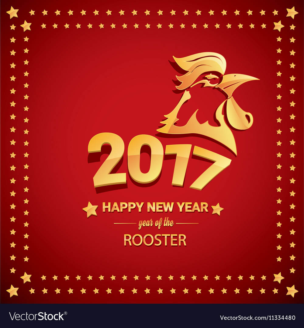 Happy Chinese new year 2017 with golden rooster