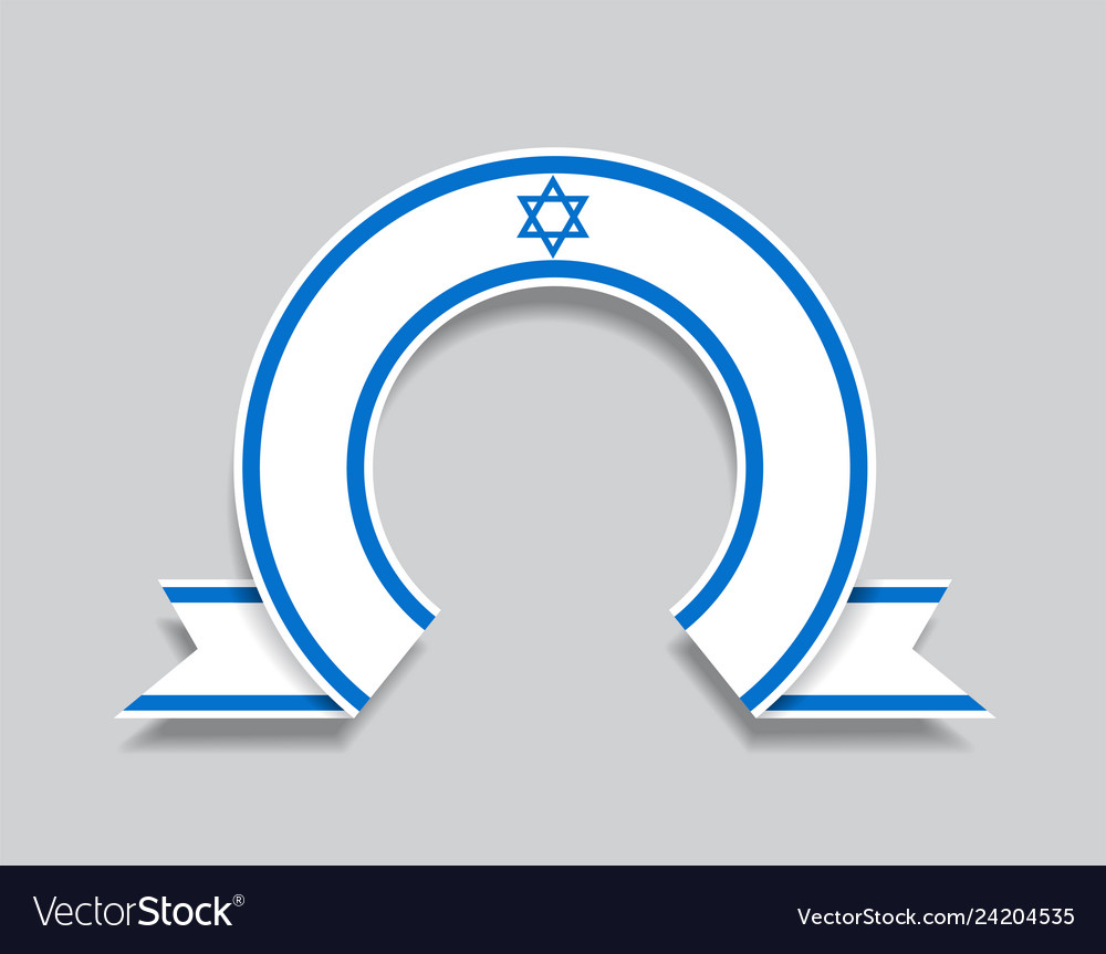 Israeli flag rounded abstract background