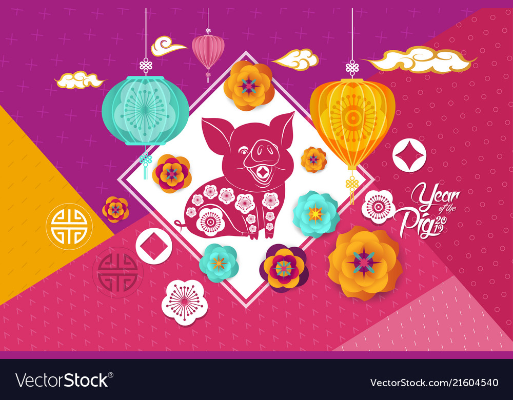 2019 chinese new year greeting card with white vector image m4hsunfo