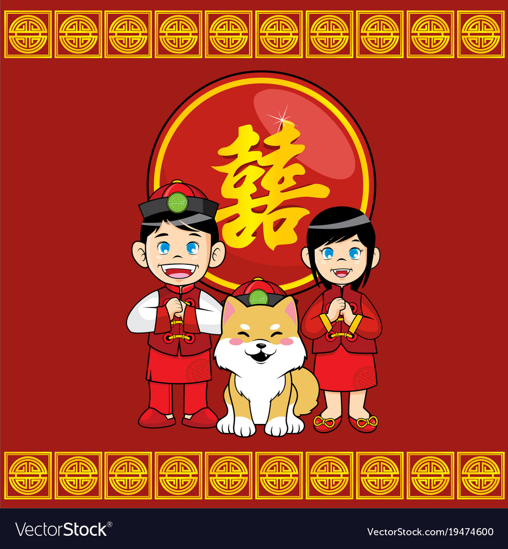 Chinese Lunar New Year Greeting Card Royalty Free Vector