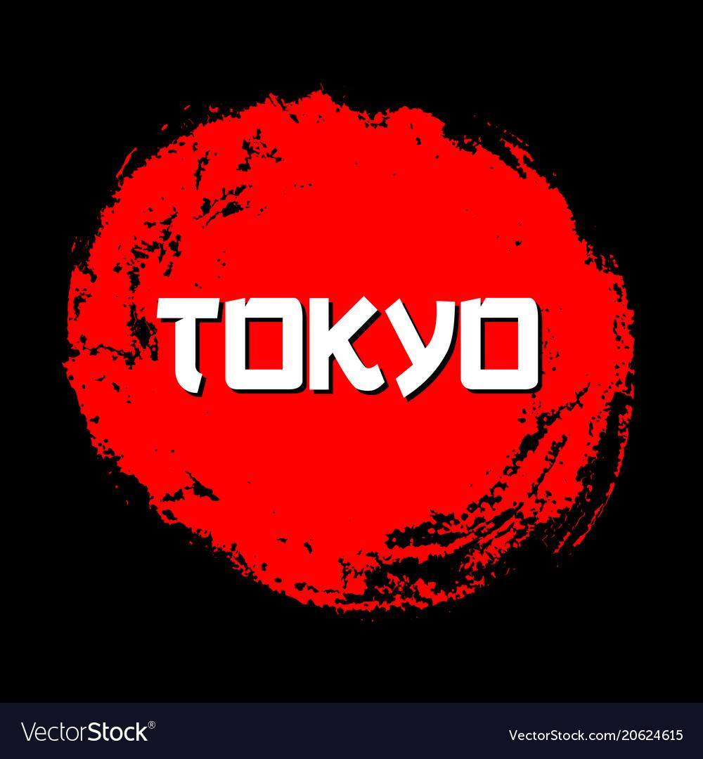 Tokyo red sign grunge stamp black