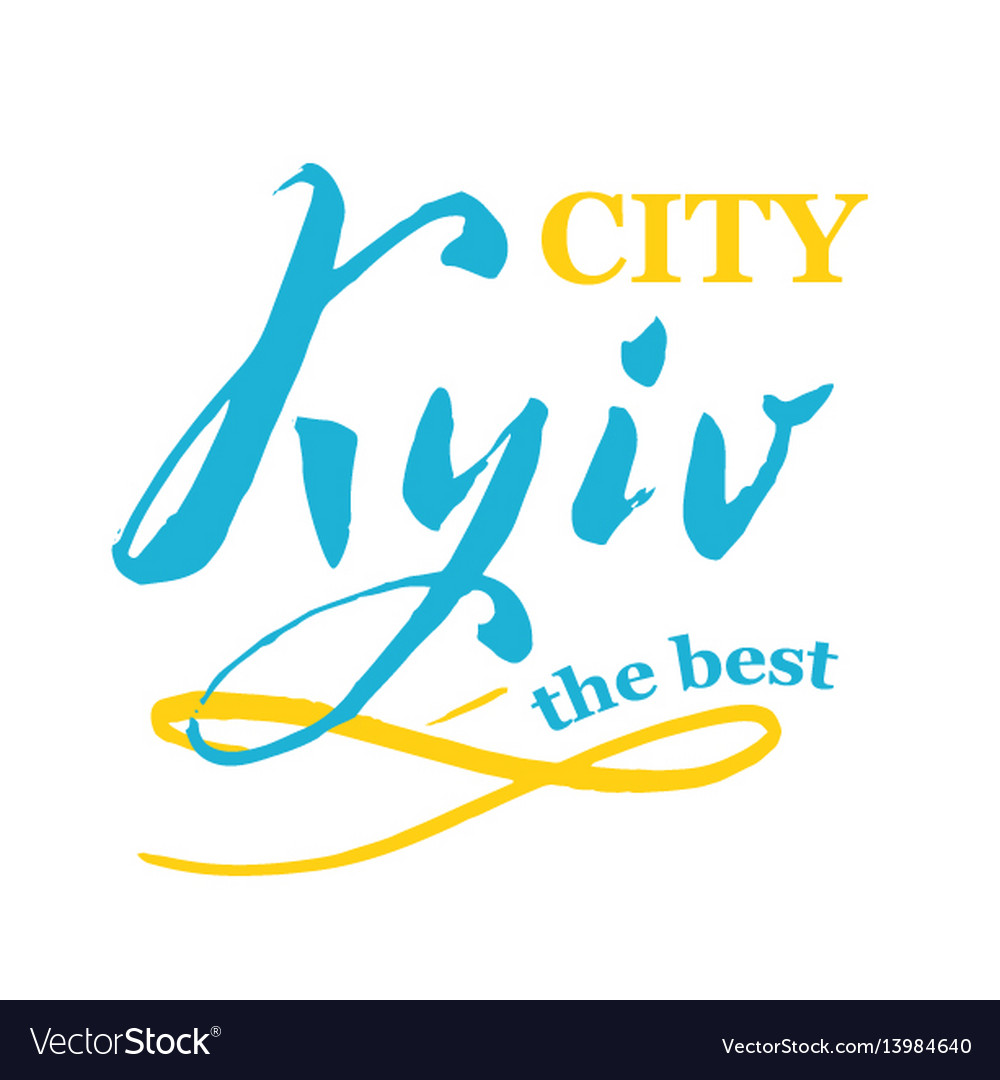 Kyiv my city the best hand lettering in blue