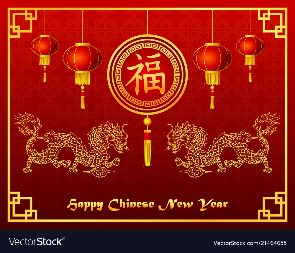 Chinese new year golden dragon red dragon with gold wings images