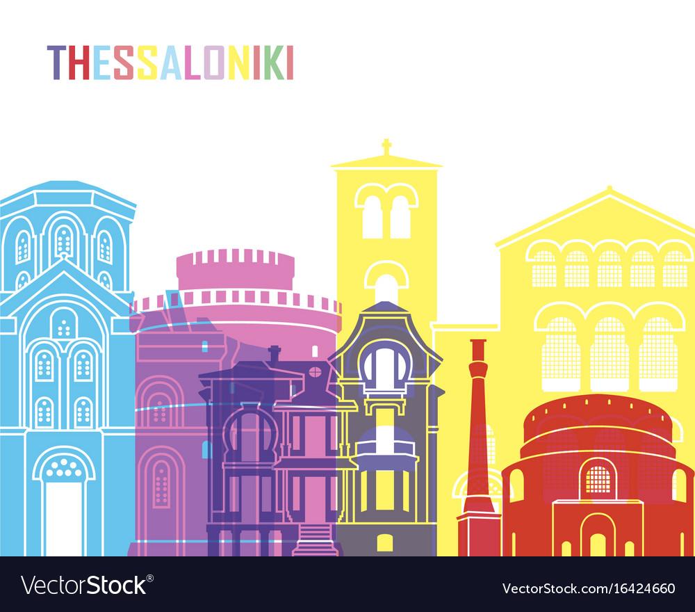 Thessaloniki skyline pop