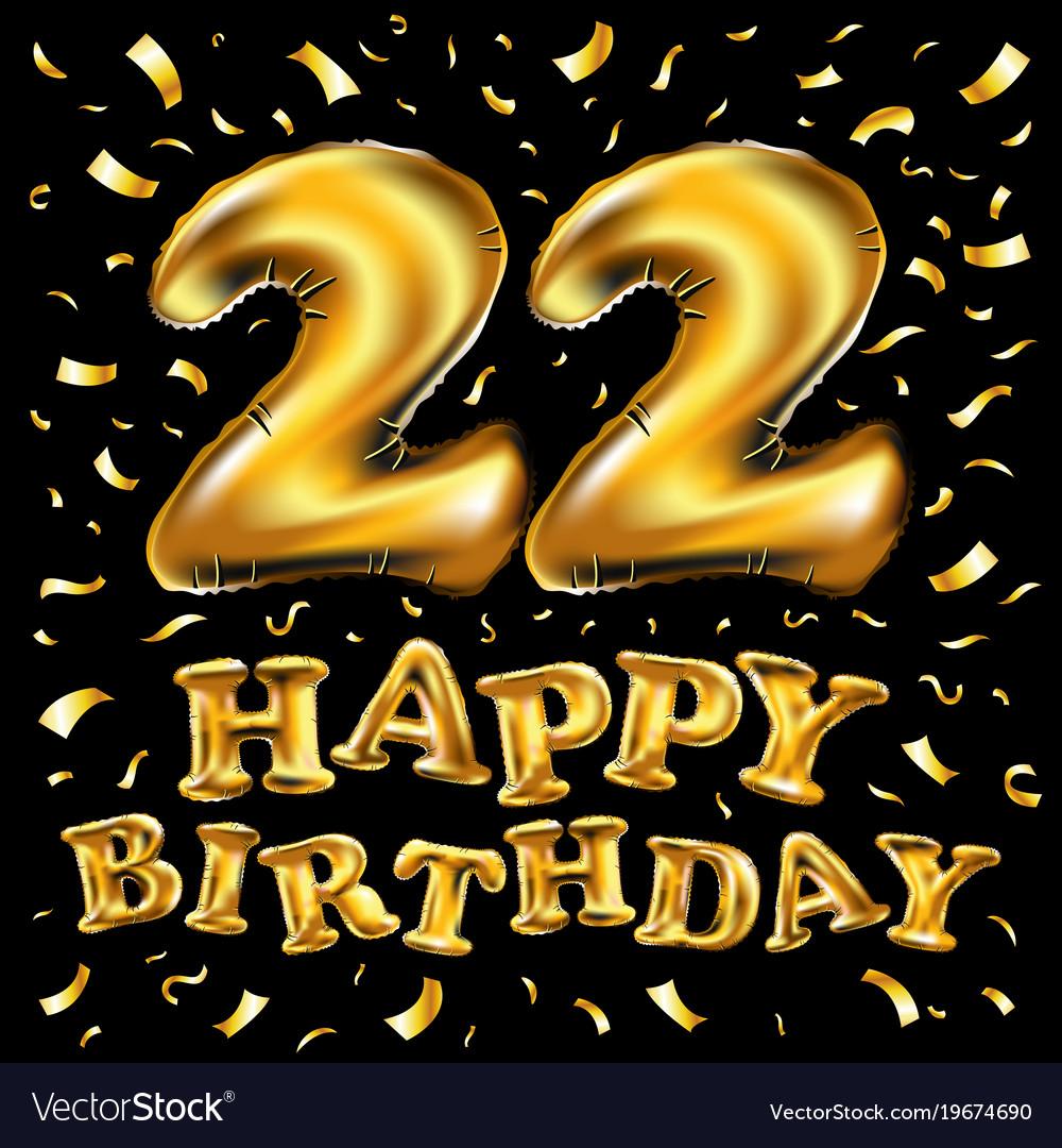 Поздравление близкого друга с днем рождения 22 года