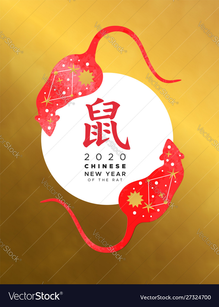 Chinese Moon Festival 2020.Chinese New Year 2020 Red Watercolor Astrology Rat