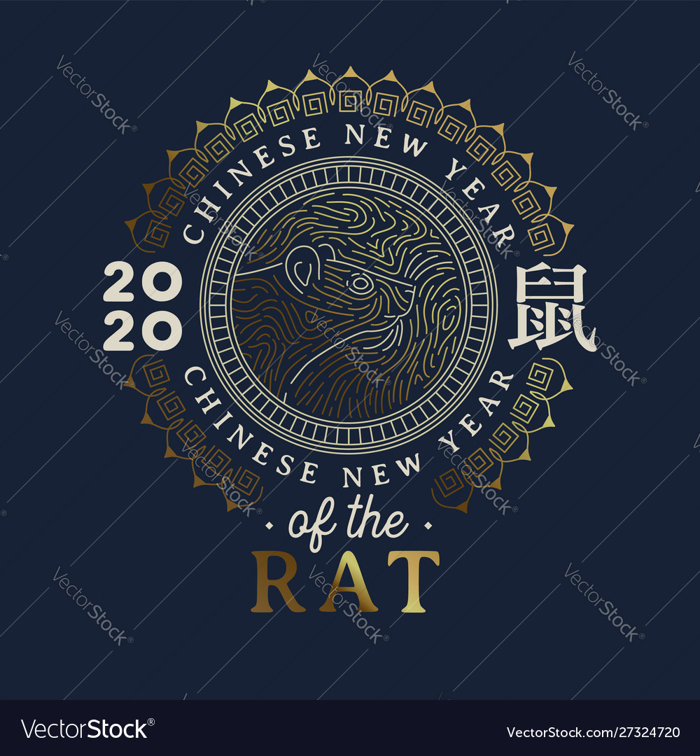Eso New Life Festival 2020.Chinese New Year Rat 2020 Blue Card Gold Mouse