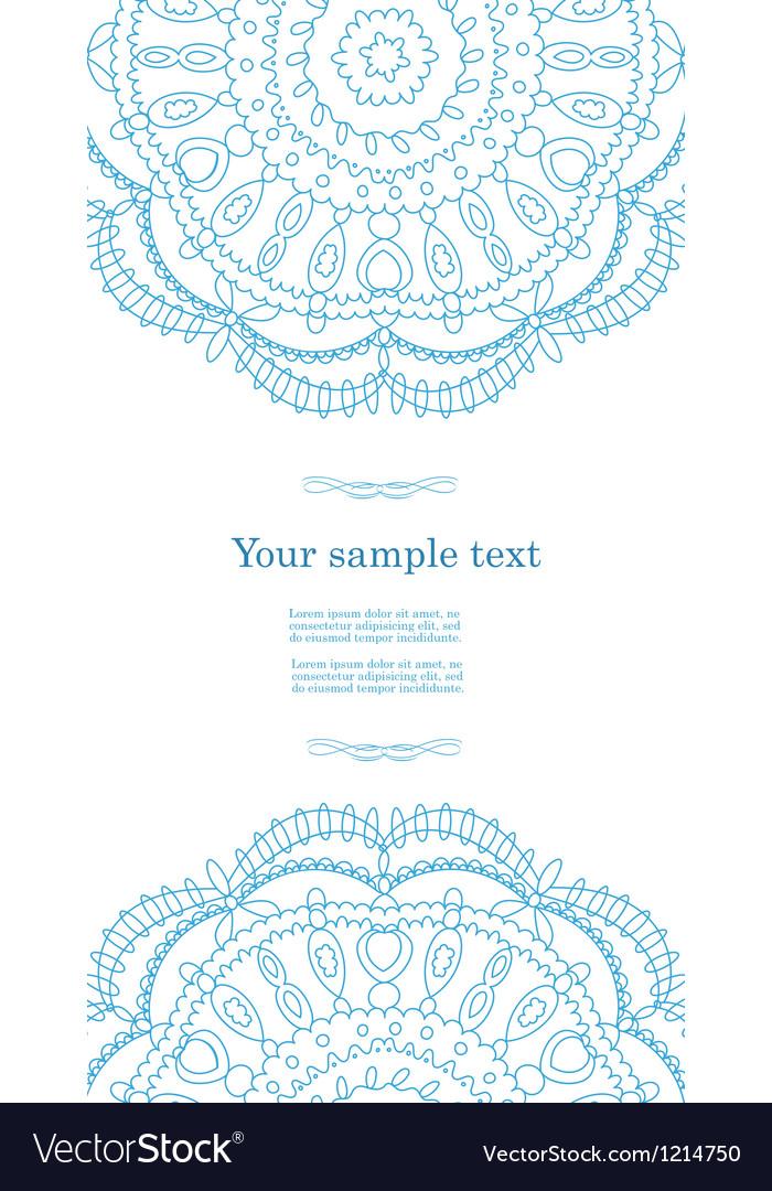 Beautiful blue invitation card