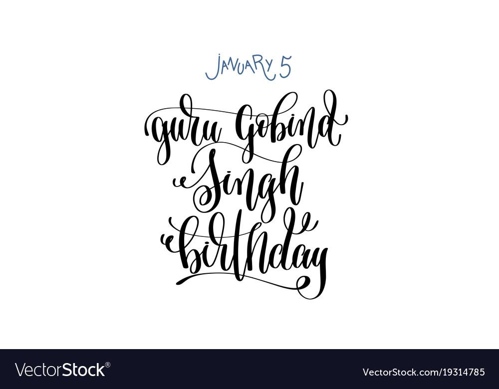 January 5 - guru gobind singh birthday - hand vector image
