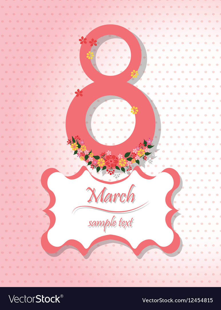 Greeting card with symbol March vector image