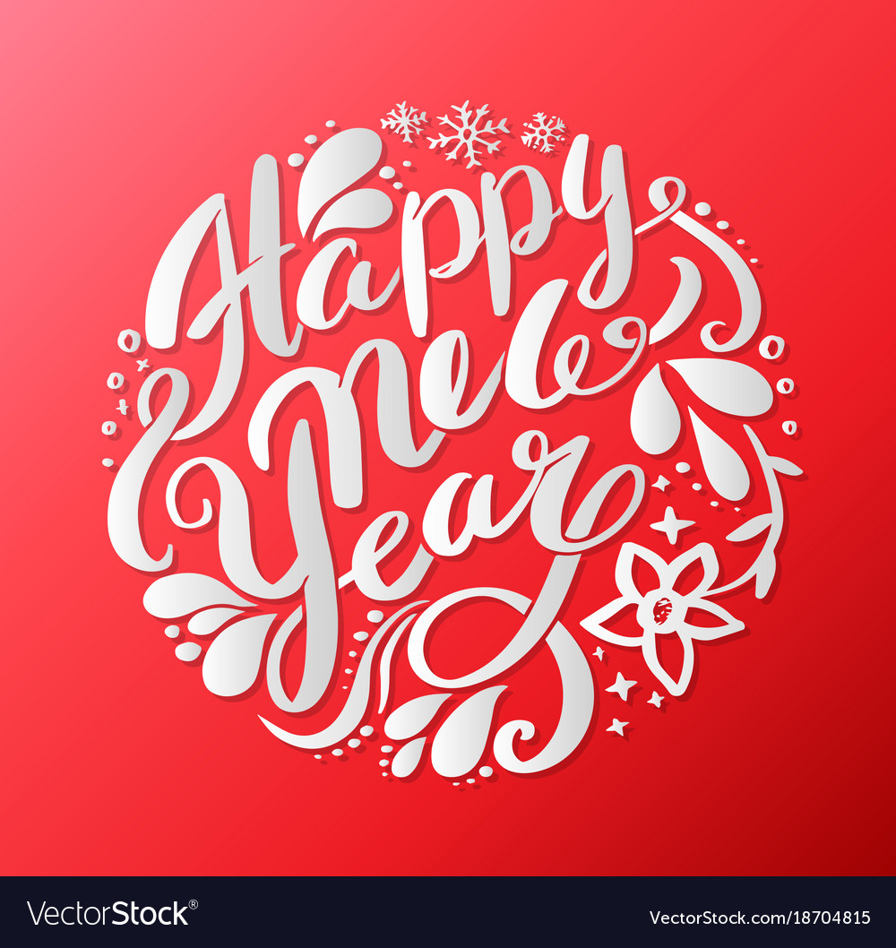 Happy new year calligraphy circle classic style vector image