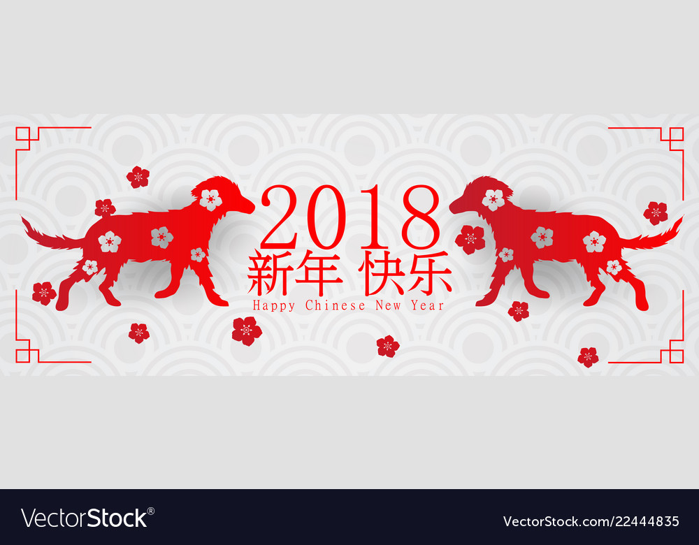 Paper art of 2018 happy chinese new year paper