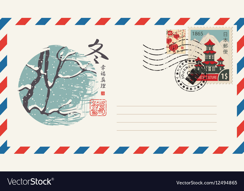Envelope With A Anese Postage Stamp Vector Image