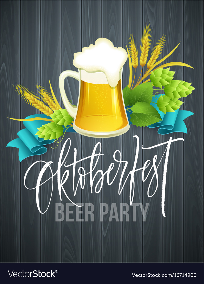 Poster template of oktoberfest beer party with vector image