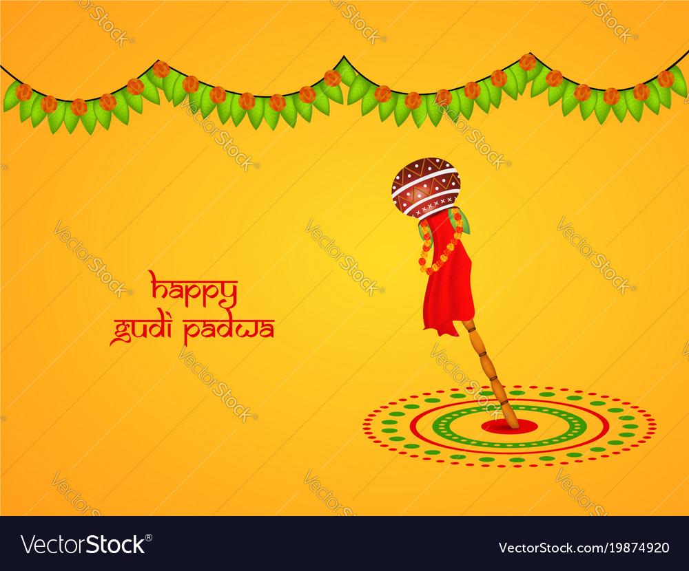 Hindu Festival Gudi Padwa Royalty Free Vector Image