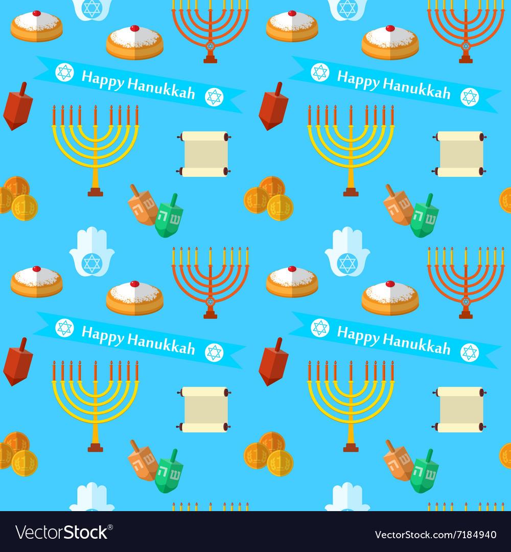 Happy Hanukkah seamless pattern with dreidel game