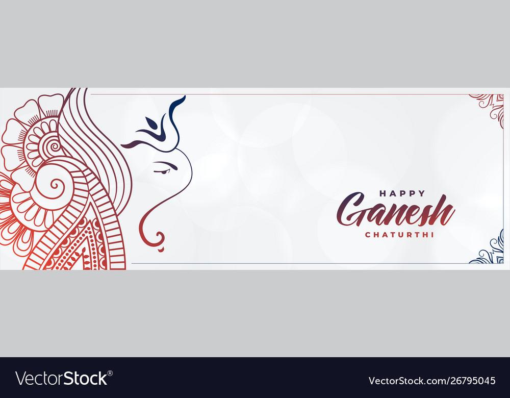 Lord ganesha festival ganesh mahotsav banner