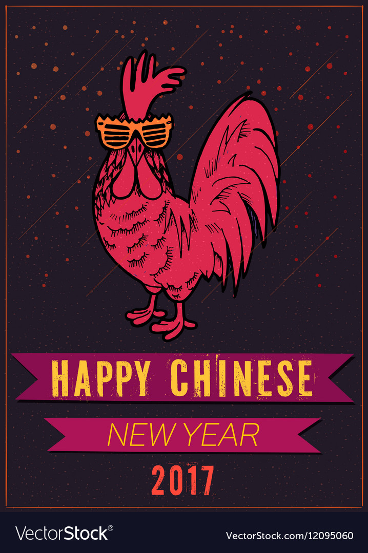Red rooster symbol 2017 on chinese