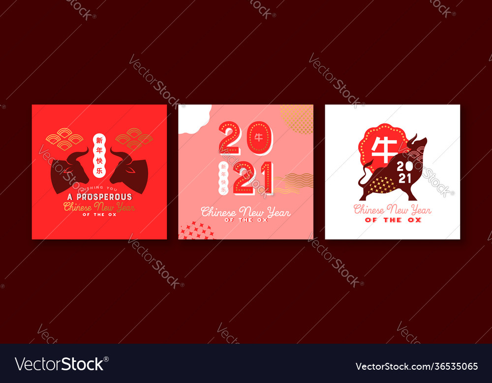 Chinese new year ox 2021 vintage label card set