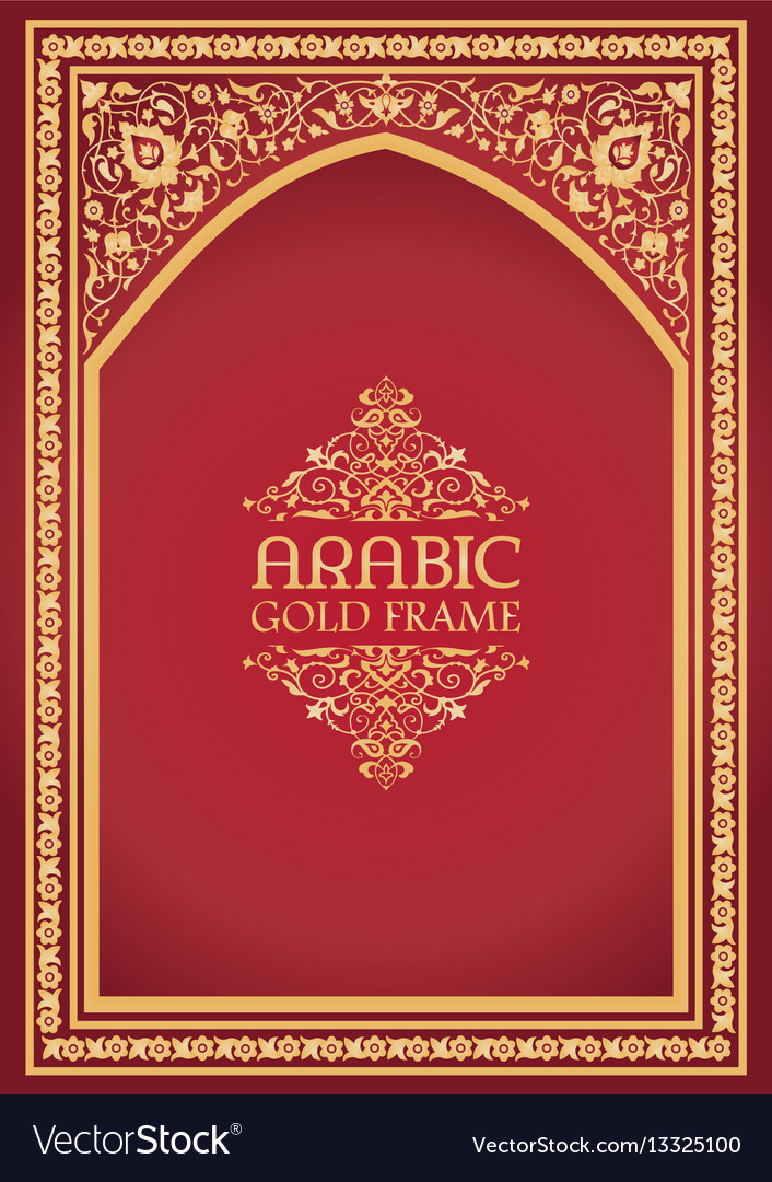 Arabic frame in red and gold