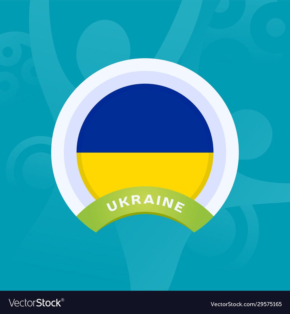 Ukraine flag european football 2020 tournament