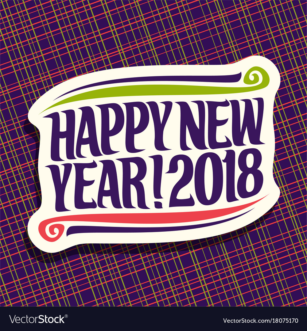 Poster for new year