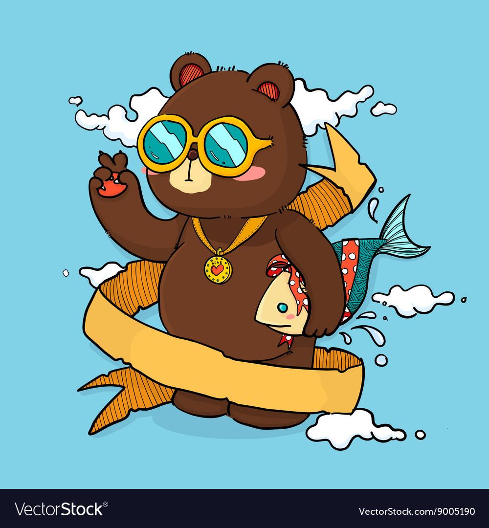 Рисунок медведя на открытке с днем рождения, марта смешно