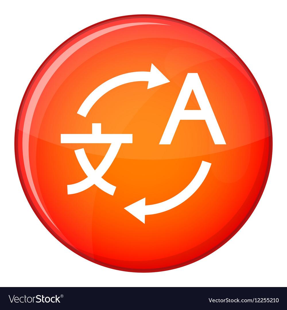 Translating icon flat style vector image