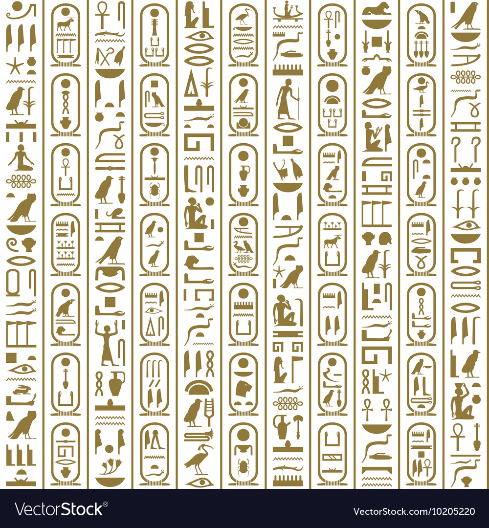 Ancient egyptian essay writers