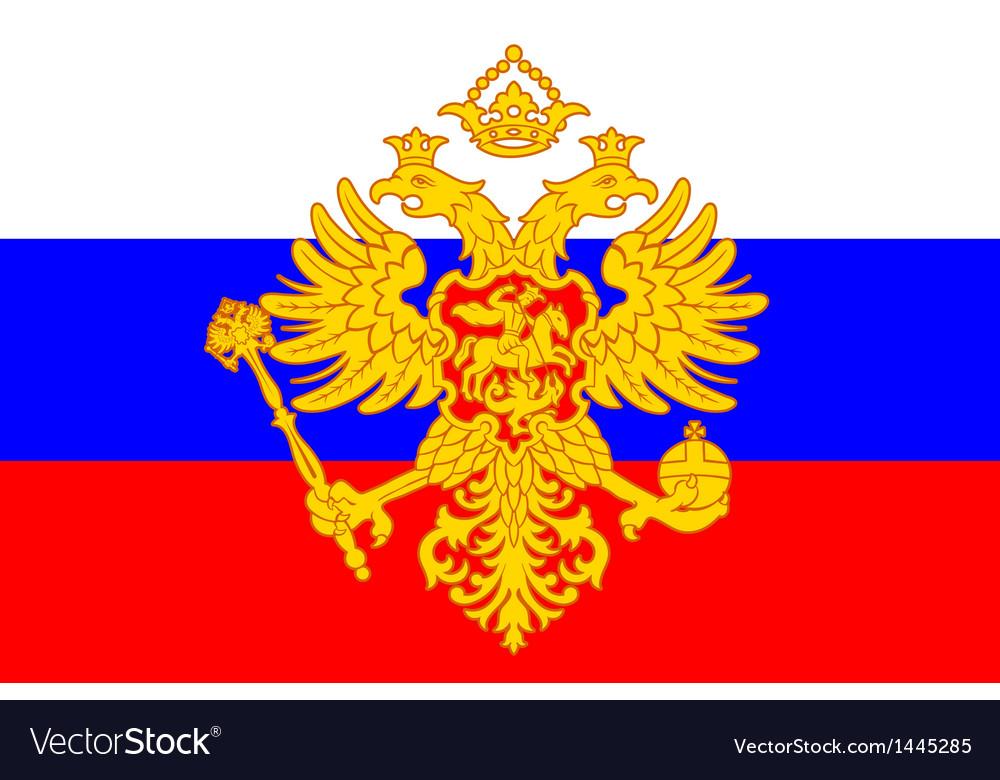 Russian symbols vector image