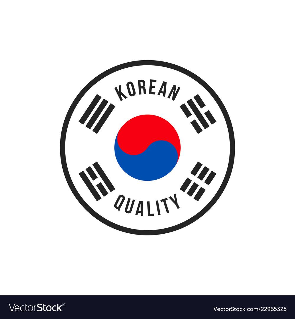 Made in korea premium quality seal icon