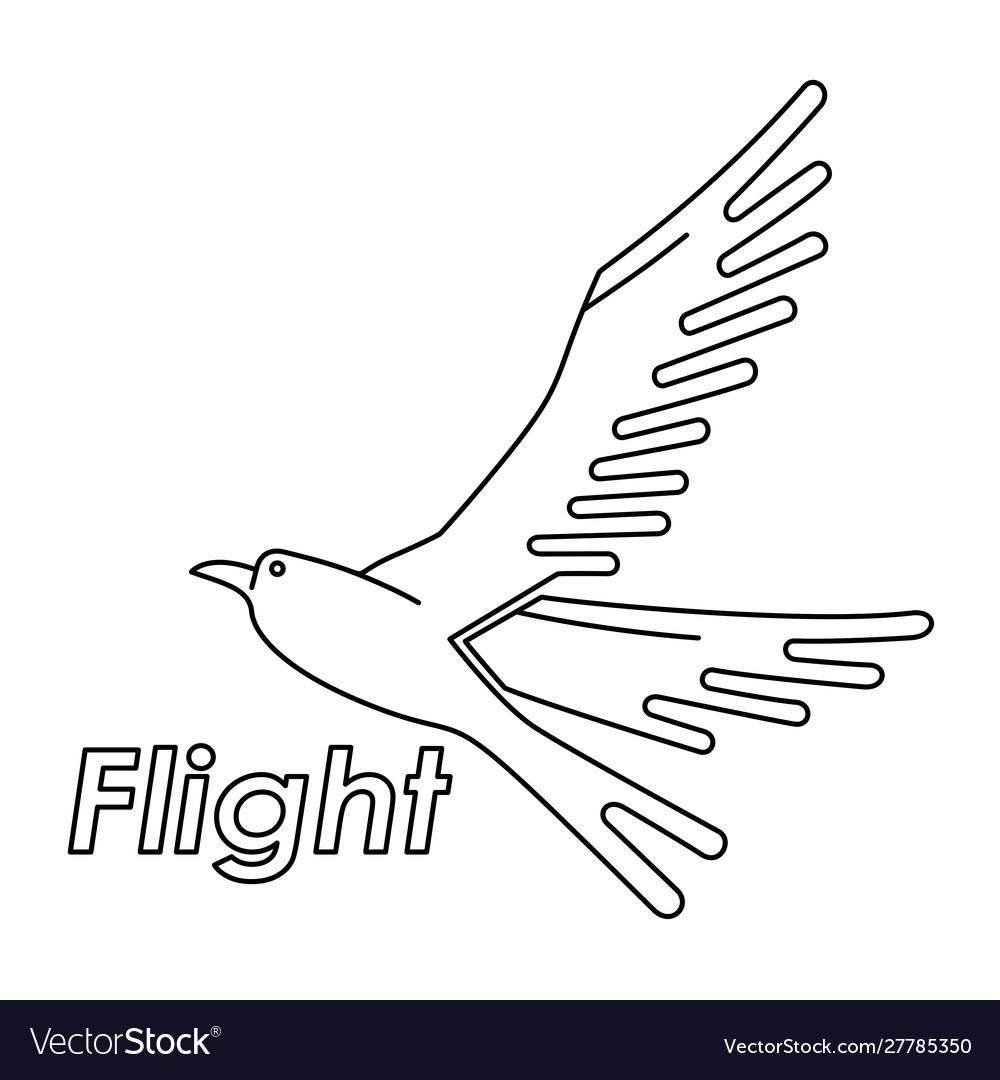 Bird logo line art