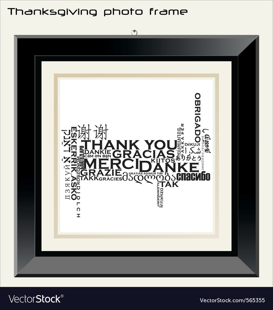 Thanksgiving photo frame vector image