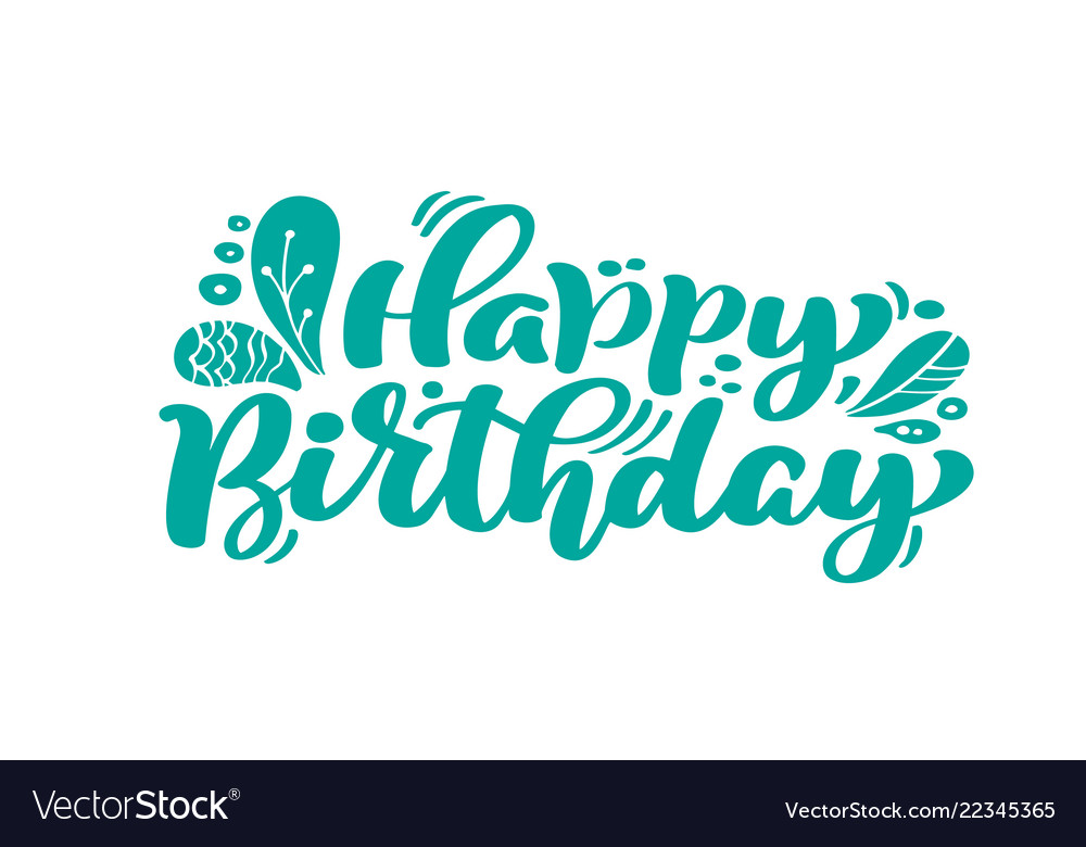 Happy birthday beautiful greeting card scratched