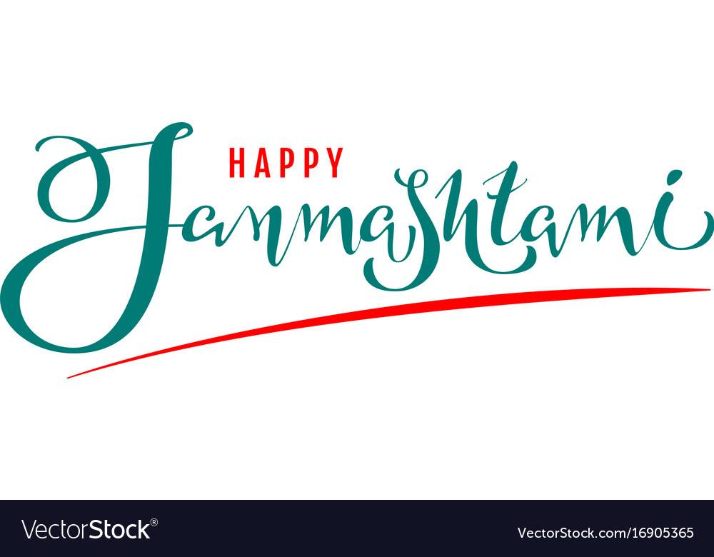 Happy janmashtami lettering text for greeting card
