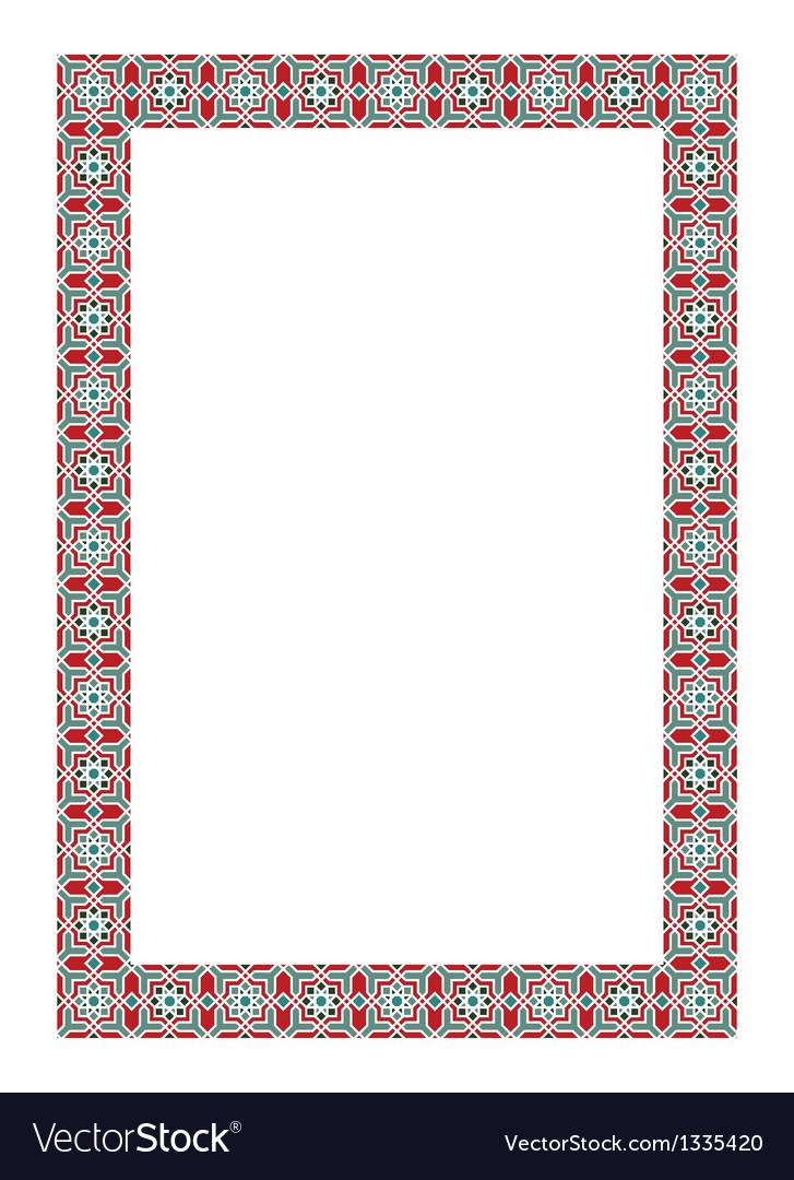 Arabesque Border Frame Royalty Free Vector Image