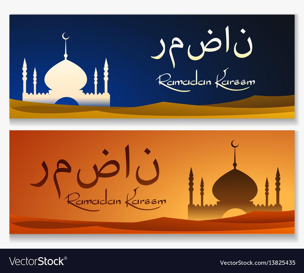 Day and night ramadan horizontal banners vector image