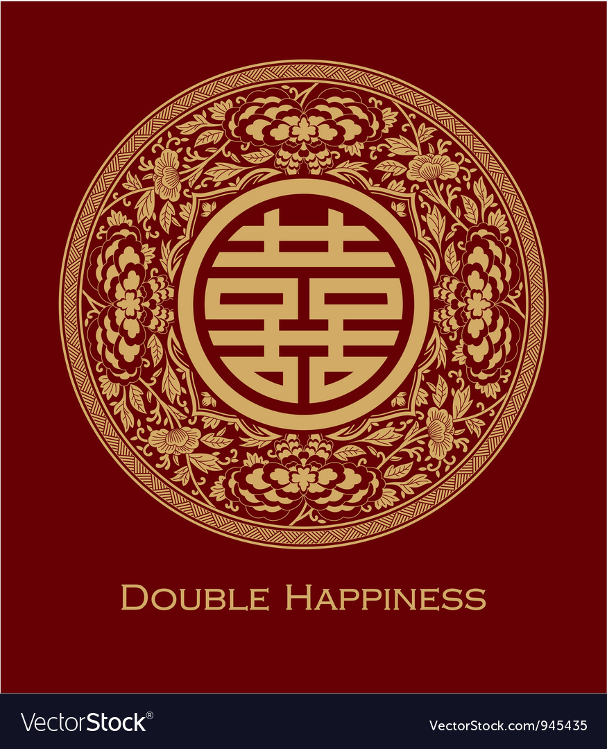Double Happiness Symbol
