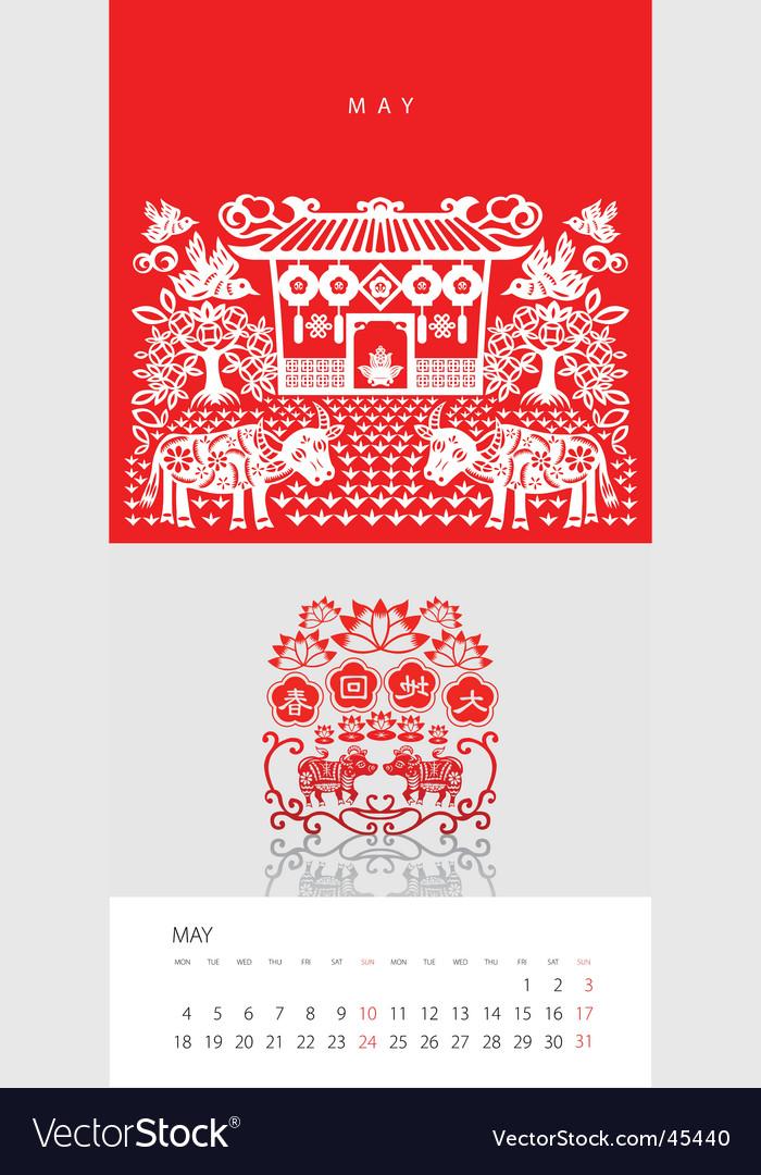 2009 Calendar Royalty Free Vector Image Vectorstock